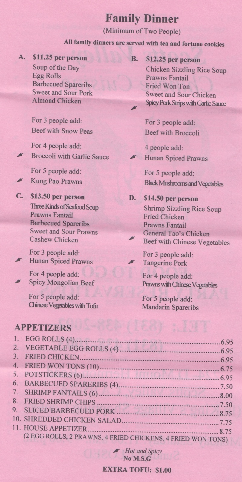 Scotts Valley Chinese Cuisine Menu - Family Dinner/Appetizers
